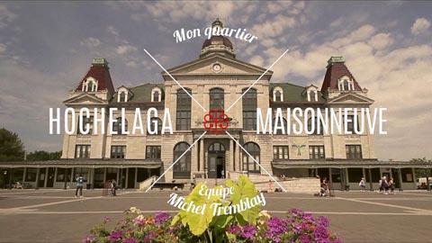 Équipe Michel Tremblay - Hochelaga-Maisonneuve
